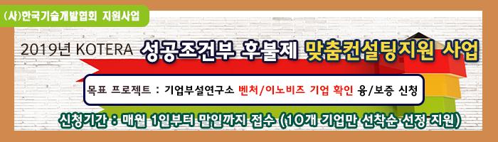 성공조건부_가로배너