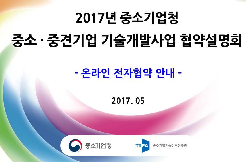 20170712_022355
